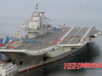 Liaoning Commissioned into Chinese Navy Service