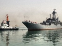 Russian Amphibious Support Ship Arrive at Haifa for a First Visit in an Israeli Port