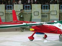 The Hamaseh drone unveiled last week is one of Iran&#039;s new generation of drones, based on designs that follow proven western UAVs. Hamaseh clearly resembles the Israeli Heron.